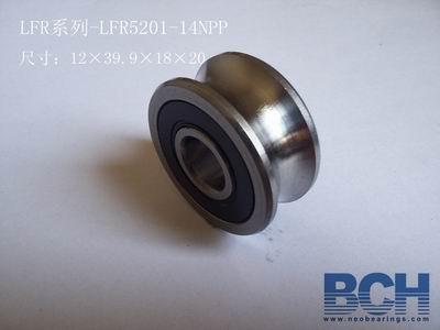 宁波产LFR5206-25KDD/NPP导轨滚轮U型轴承