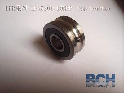 宁波产LFR5206-20KDD/NPP导轨滚轮U型轴承销售咨询电话13567822090