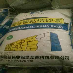 供甘肃保温砂浆和兰州有机保温砂浆公司