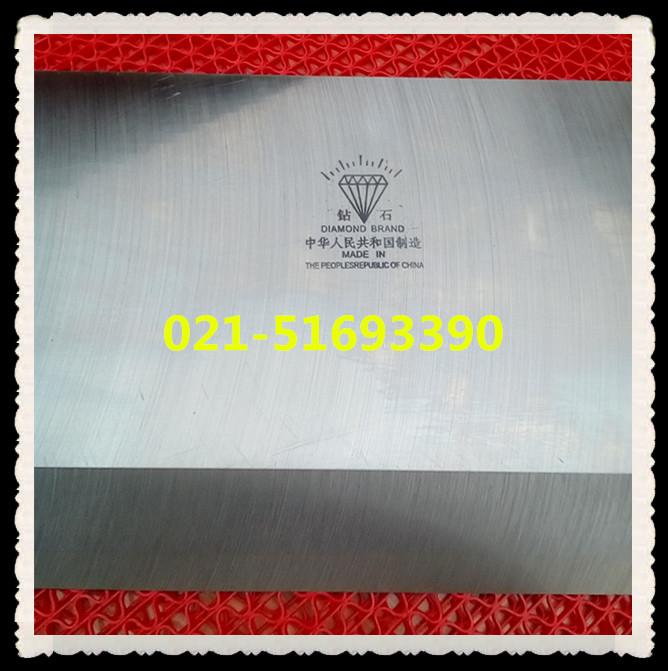 切纸机刀片_上海钻石牌印刷切纸机刀片