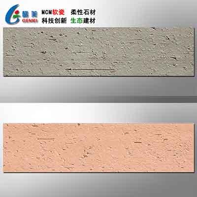 软瓷面砖质量好柔性饰面砖价格