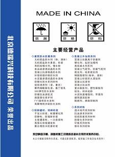 耐酸碱防水涂料 氯丁乳胶改性沥青防水涂料