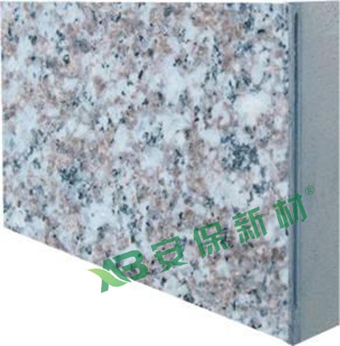 石材保温复合一体板,大理石保温装饰板
