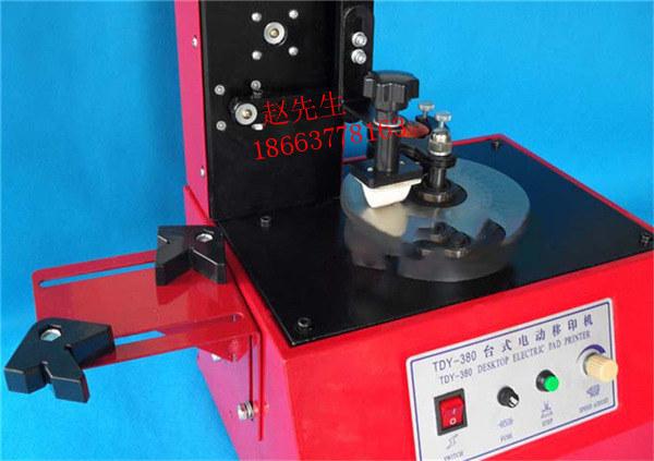 扬州易拉罐罐头电动移印机