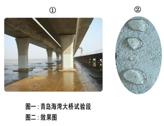 硅烷浸渍材料混凝土防腐
