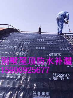上海做防水 上海防水补漏