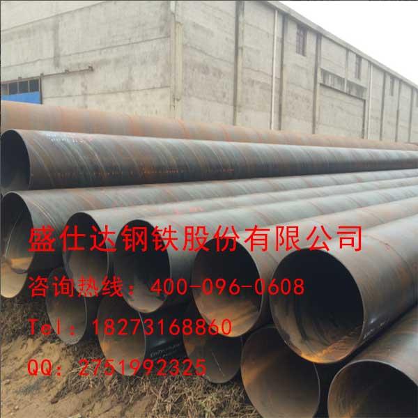 供应东莞螺旋钢管,螺旋管规格,螺旋钢管现货