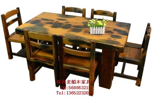 老船木餐桌椅子组合餐厅方形圆形餐台实木餐桌简约现代家具