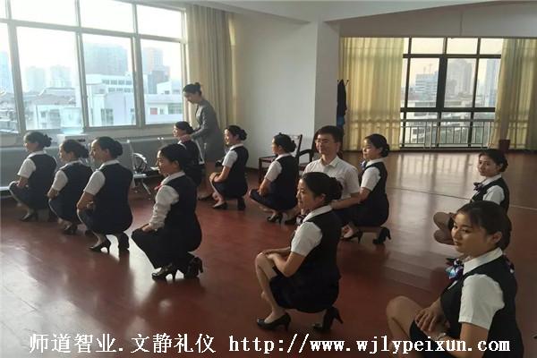 武汉专业培训-商务礼仪与职业形象塑造培训