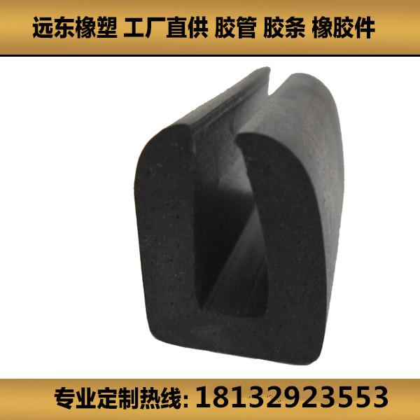 厂家直销 硅胶条 硅胶板 硅胶发泡圆条
