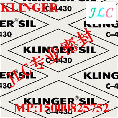 克林格新型耐酸材料 klinersil c-8200无石棉板报价 C-8200无石棉板图片