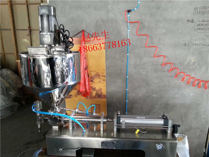 汉中种子颗粒包装机