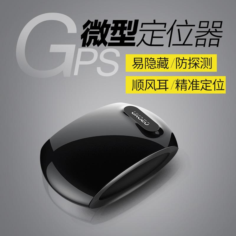 深圳微型跟踪定位器工厂汉九科斯科技真匠gps定位跟踪器代工定制