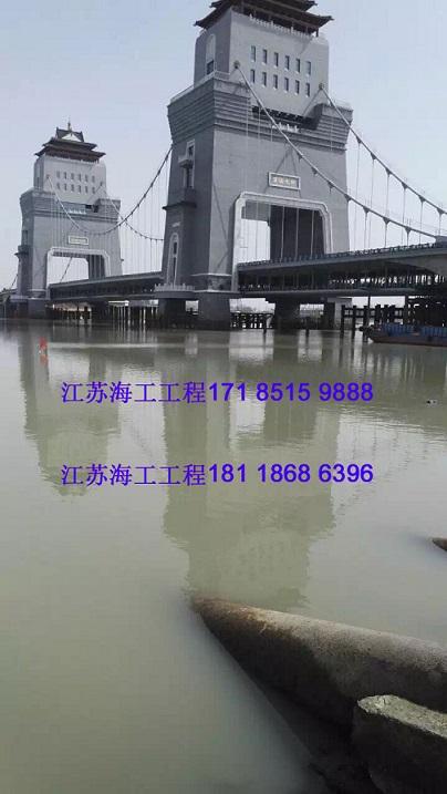 景德镇市沉放水下管道工程咨询方式_