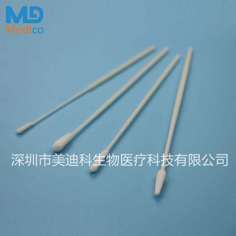 口咽采样尼龙植绒棉签FS-N93050