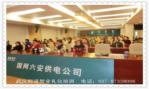 武汉行政人员礼仪|武汉办公人员礼仪|武汉专业礼仪培训