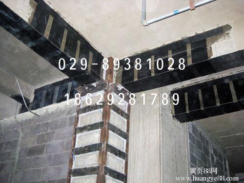 陕西包钢加固工程公司