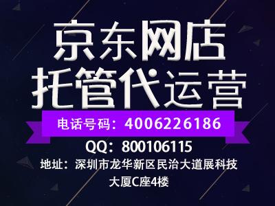 广州电商代运营骗局