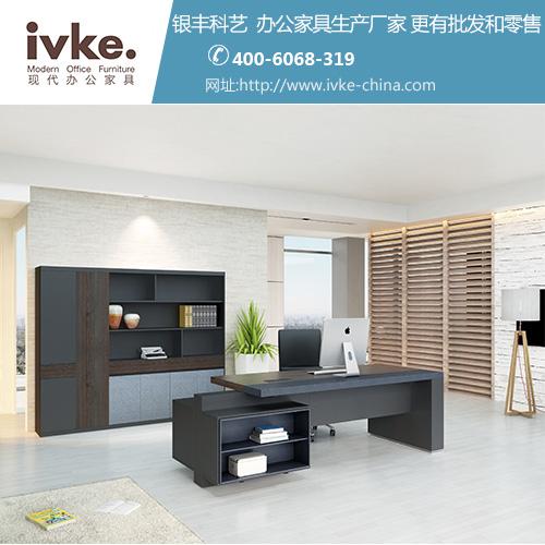北京制作办公室家具的公司,银丰科艺工厂就在廊坊