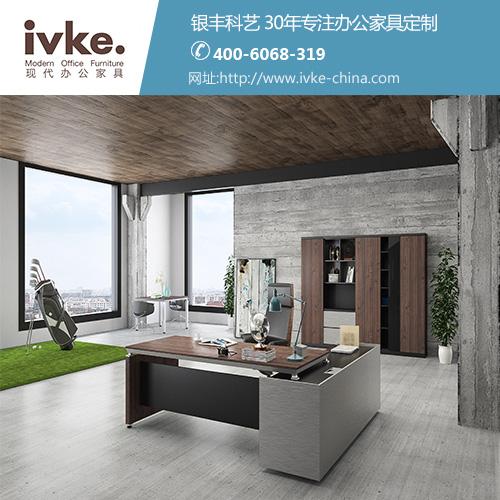 北京周边办公家具厂,银丰科艺满足需求 当地还有展厅