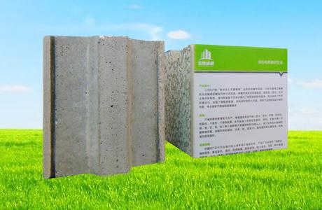 江西 南昌 赣州 直销 节能环保防火聚苯颗粒复合墙板 轻质墙板