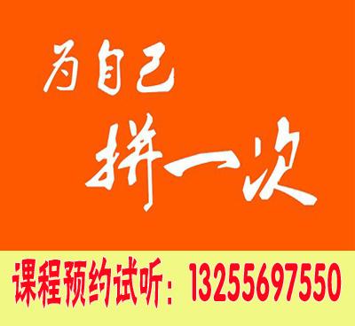 广州岗顶会计实操培训一般多少钱』_价格