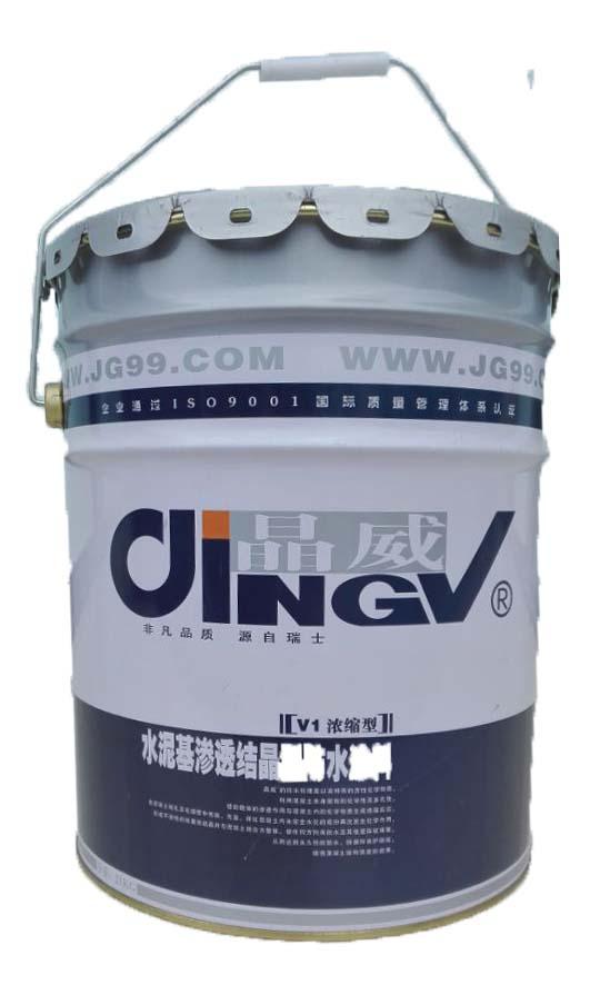 宁德超浓缩型水泥基渗透结晶防水涂料