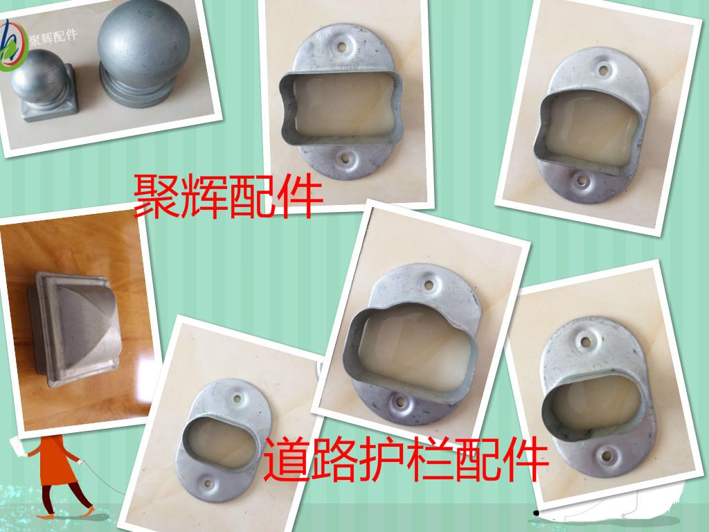 锌钢护栏配件厂家专业生产锌钢固定座 30*60面包座道路护栏配件