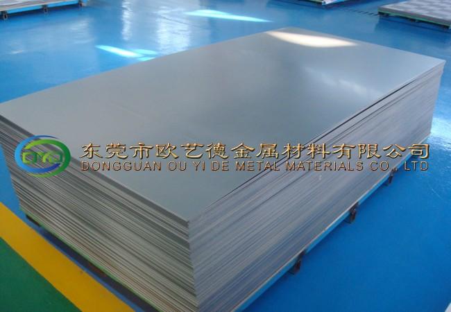 高品质弹簧钢板 9255退火弹簧钢板