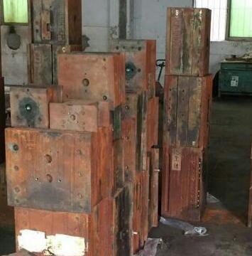 凤岗收购旧模具平湖电子模具回收