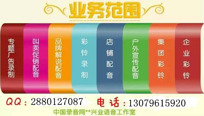 地锅鸡开业宣传广告录音开业宣传广告词