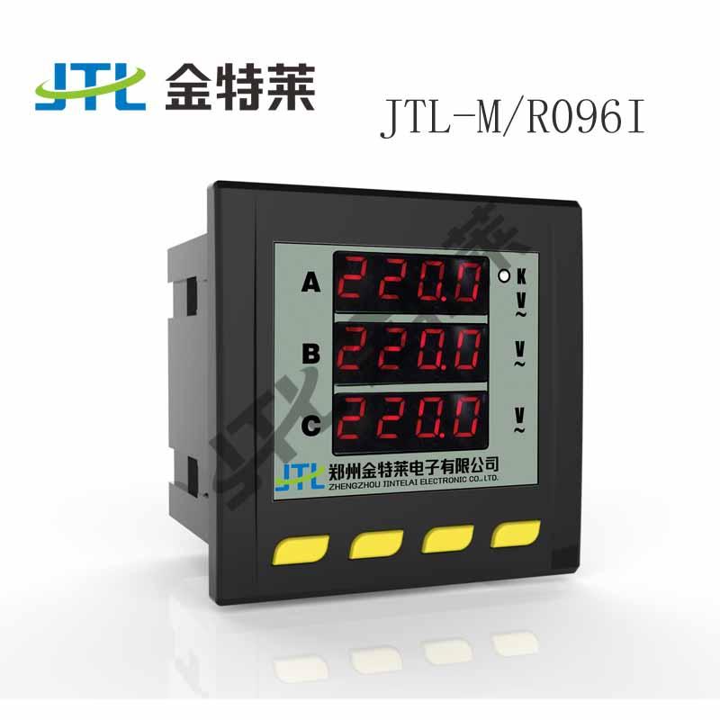 三相数字式多功能测控电表