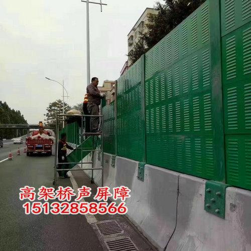 【公路吸声屏障】_公路吸声屏障一平米多少钱