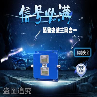 广州手机信号放大器图片