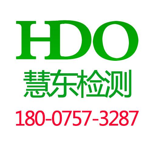 广州市饮用水检测机构