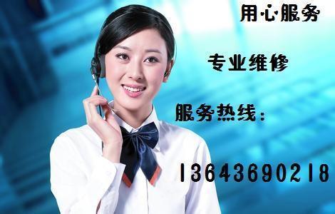 太原小鸭洗衣机售后维修Ξ官方报修网点