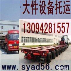 国内特种物流 龙安达大件运输 专业工程机械设备调配