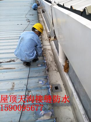 上海彩钢瓦夹芯板天沟除锈补漏