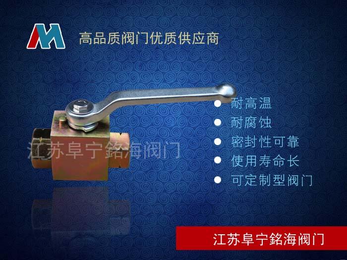 韩国进口不锈钢超高压内螺纹球阀