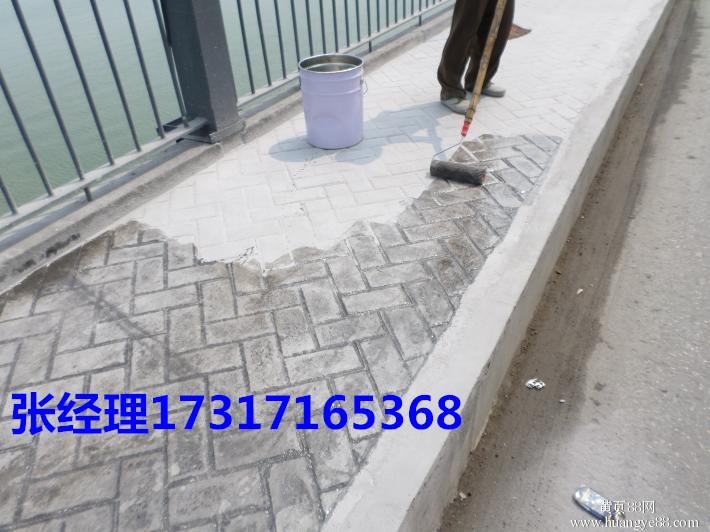 唐山 曹妃甸压模地坪材料供应商