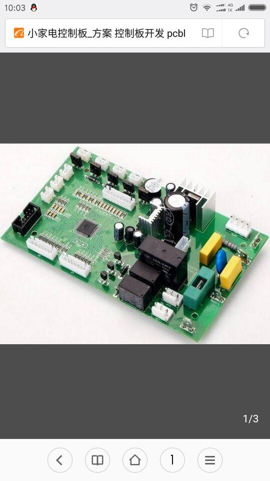 电路板 540_960 竖版 竖屏