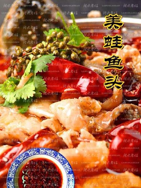 大庆美蛙鱼头|火锅底料批发|麻辣火锅|黑龙江火锅