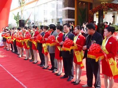 武汉礼仪庆典公司,武汉开业庆典服务