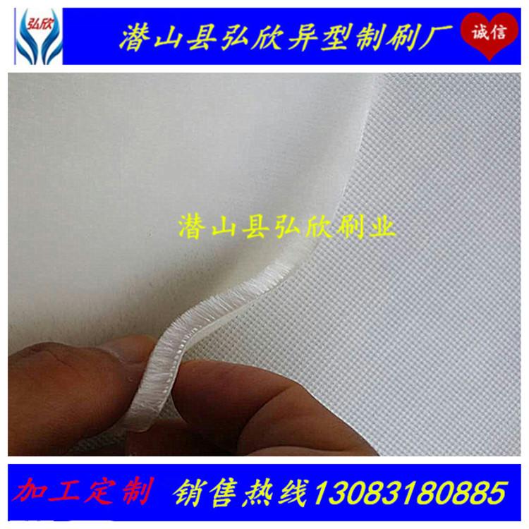 定制防尘毛刷布 防静电刷毛布 涤纶毛刷布 皮带刷