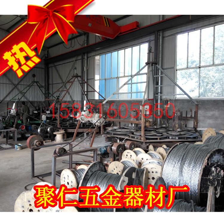 廊坊电力钢丝绳多股钢丝绳厂家价格13mm4方8股钢丝绳