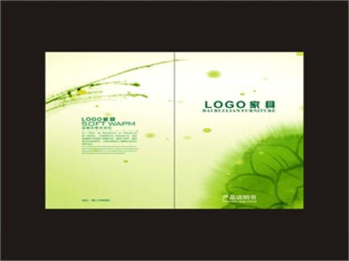 产品彩页设计排版 尚印供 产品彩页设计理念