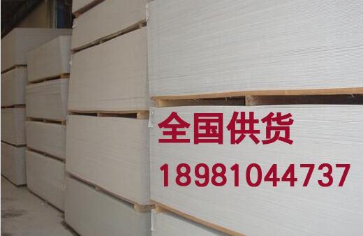 巴中硅酸钙板隔墙隔板15mm加厚板批发价