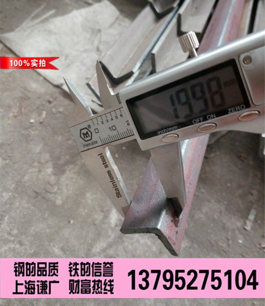 现货20*20*3角铁厂家直销 2号角钢上海总代理