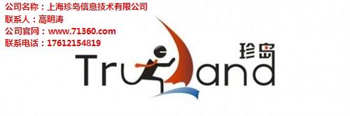 上海全网营销哪家好