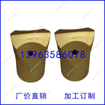 厂价直销40mm高效耐磨优质一字马蹄形钎头15*9.8(10-14)
